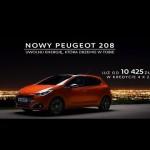 Peugeot: 208, Uwolnij energię