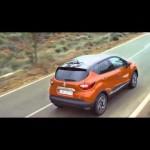 Renault: Podróż życia, Wyprzedaż 2015